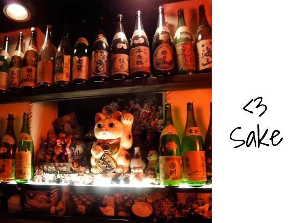 sake bar decibel new york city