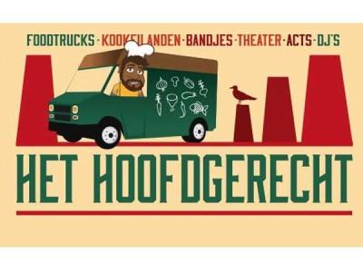 Het Hoofdgerecht is a great food festival in Amsterdam