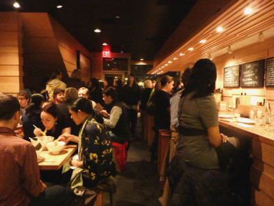 Momofuku Noodle Bar, East Village NYC
