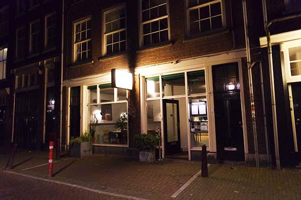 Hemelse Modder Amsterdam