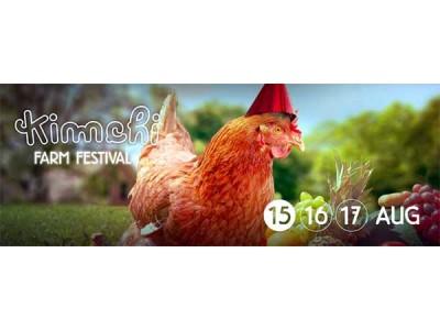 Kimchi Festival 2014