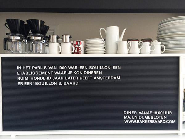 bouillon-bakker-baard-1024x768