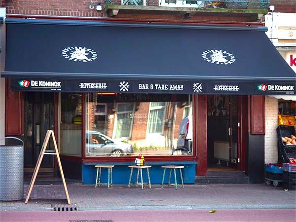 Rotisserie amsterdam restaurant amsterdam west for Turkse restaurant amsterdam west