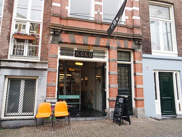 Koko Coffee & Design Amsterdam