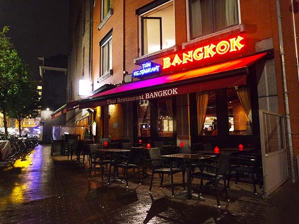 Bangkok Amsterdam Goed Thais Restaurant In Amsterdam