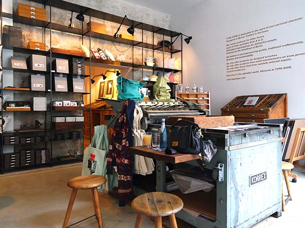 type hype concept store in berlin berlin city guide. Black Bedroom Furniture Sets. Home Design Ideas
