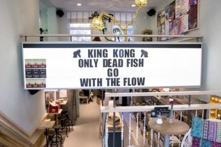 King Kong Hostel Rotterdam