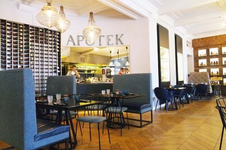 apotek-reykjavik-header-2