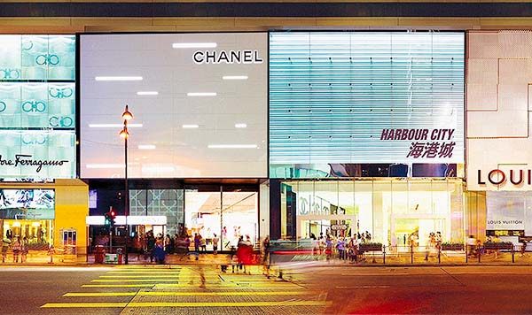 Harbour City Shopping Malls in Hong Kong