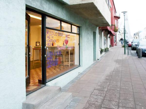 noodle-station-reykjavik-1