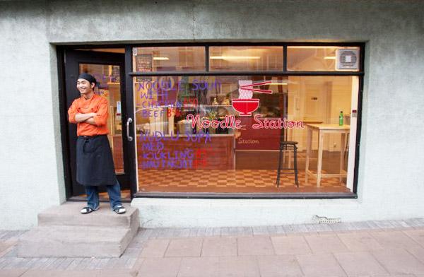 noodle-station-reykjavik-2