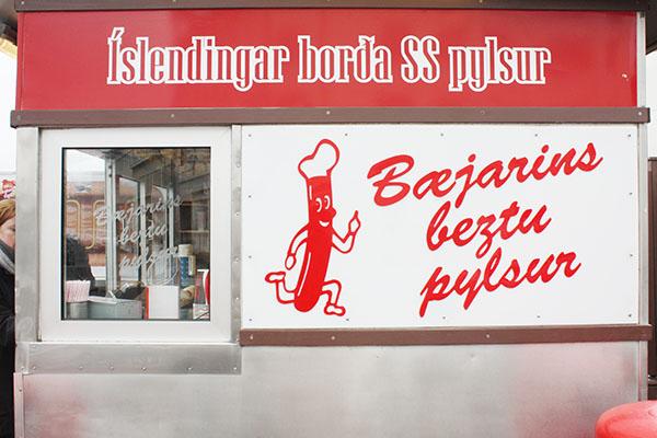 Bæjarins Beztu Pylsur Reykjavik