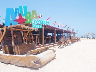 Big Mama Grill Aruba