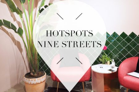 nine streets