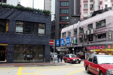 J Plus Hotel Hong Kong