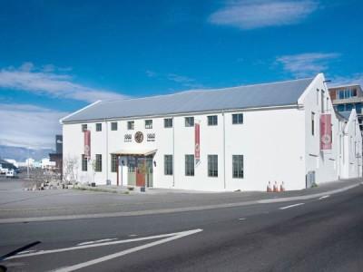 Matur og Dykkur Reykjavik