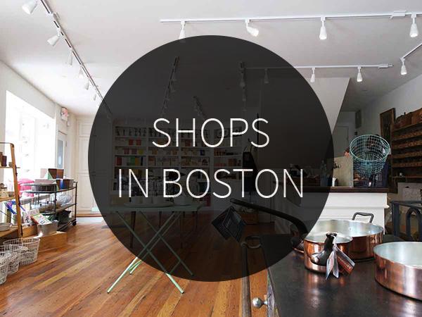 Shoppen in Boston
