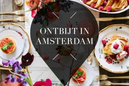 Ontbijt in Amsterdam