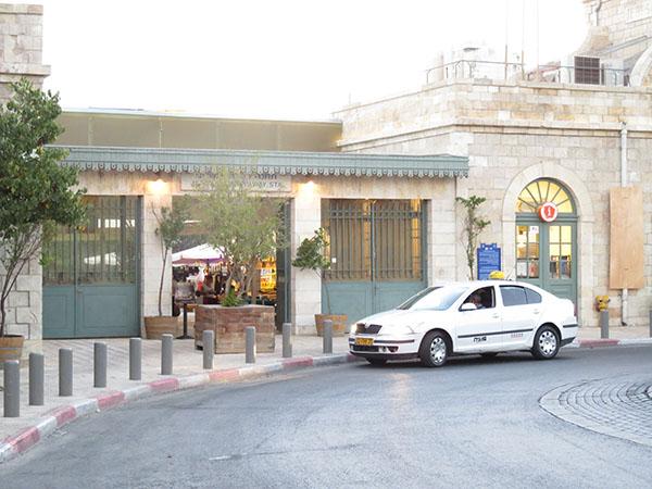 Adom Jerusalem