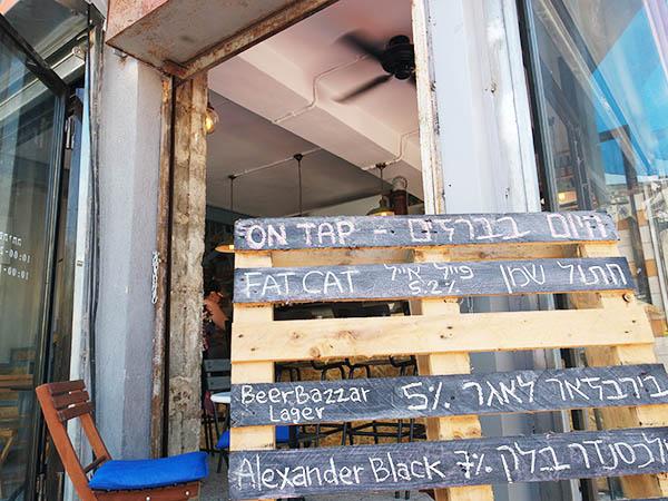 Beer Bazaar Tel Aviv