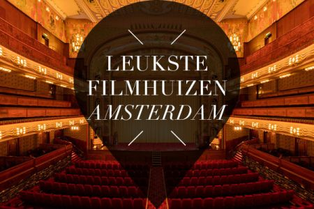 filmhuizen in amsterdam