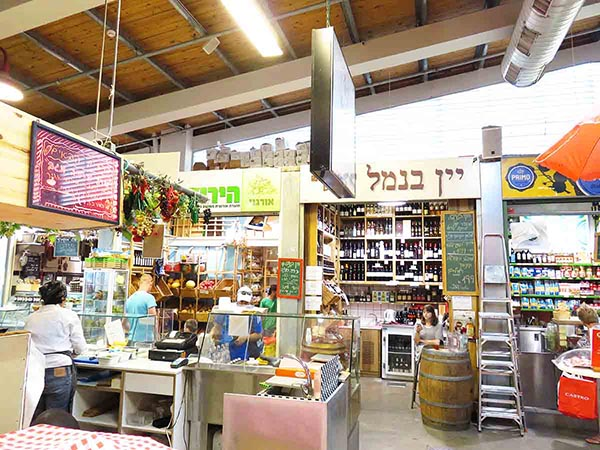 Kitchen Market Tel Aviv