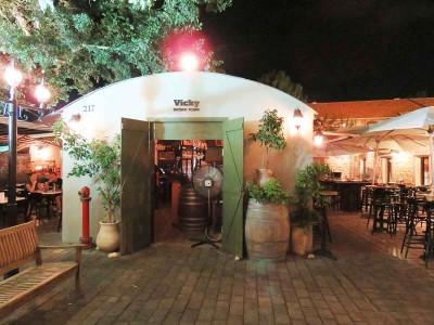 Vicky Christina Tel Aviv