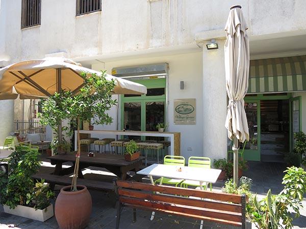 Village Green Tel Aviv