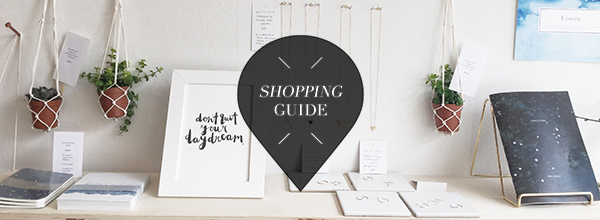 Amsterdam Weekend Guide shopping
