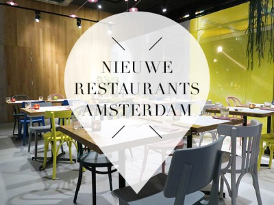Hartje oost amsterdam hotspot in amsterdam via yourlbb for Nieuwe restaurants amsterdam