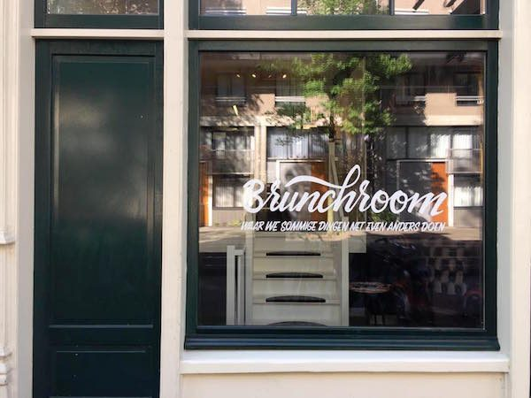 brunchroom amsterdam 600x450