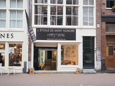 Etoile Amsterdam store front
