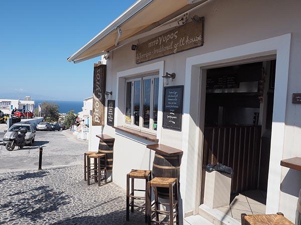 Pito Gyros Oia Santorini