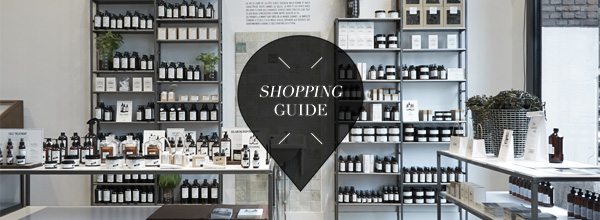 Weekend guide shopping