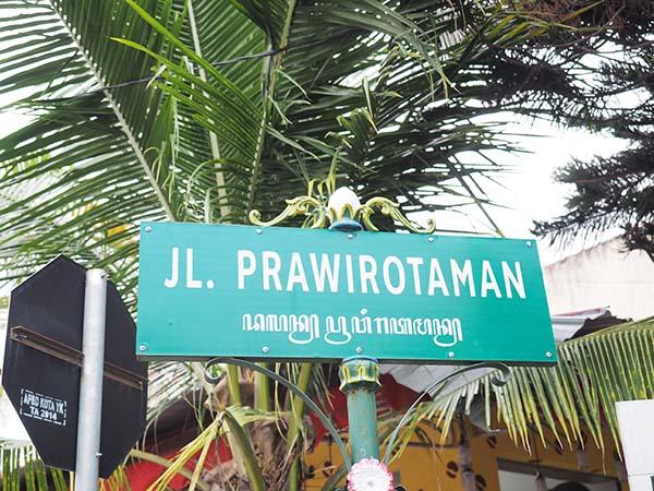 Jl. Prawirotaman Yogyakarta Java