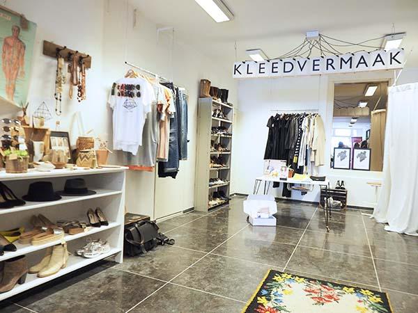 Kleedvermaak Leiden