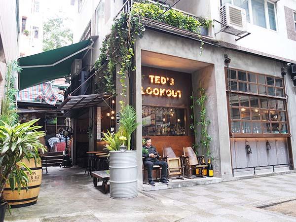 Teds Lookout Hong Kong