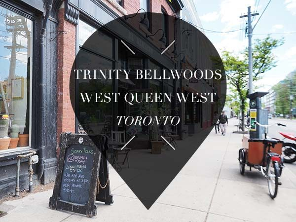 trinity_bellwoods_west_queen_west_toronto