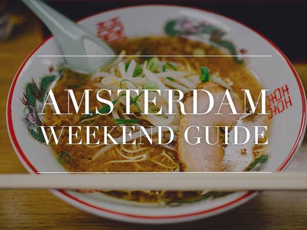 weekend guide week 15