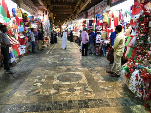 tips voor Oman mutrah souq