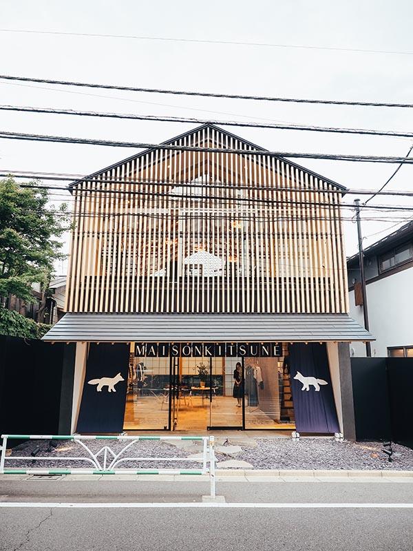 maison kitsune tokyo japan