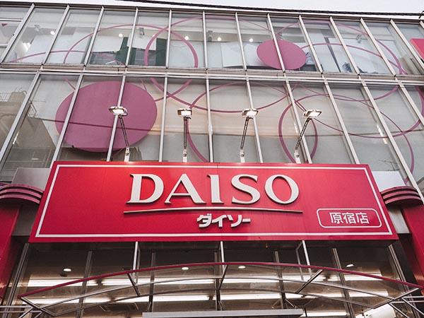 Daiso 100 ¥en store tokyo