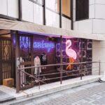 flamingo tokyo japan