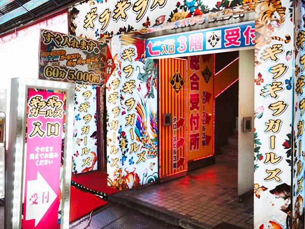 robot restaurant tokyo japan
