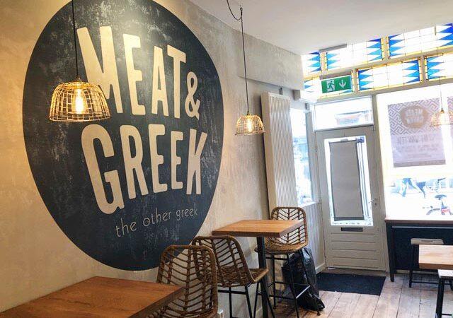 meat and greek amsterdam haarlemmerstraat